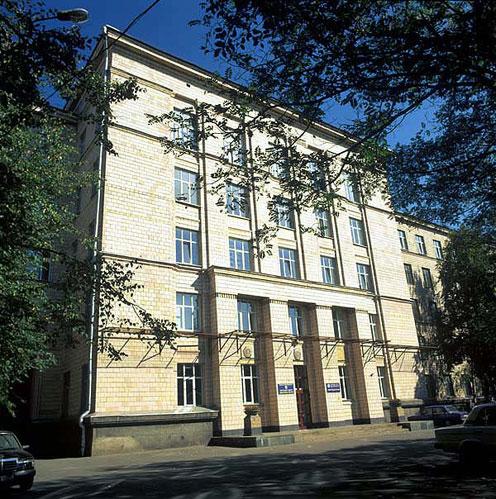 История Научного центра